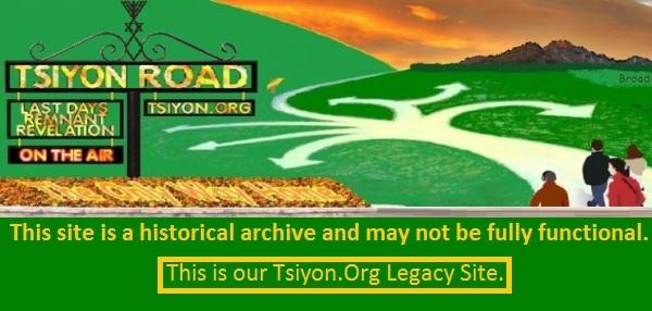 Tsiyon.org Legacy Site Header